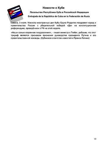 https://forumupload.ru/uploads/0011/90/c9/13/t660871.png