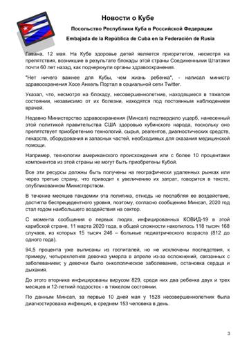 http://forumupload.ru/uploads/0011/90/c9/13/t660982.png