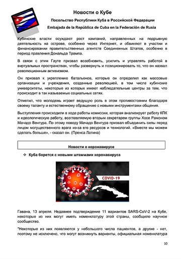 https://forumupload.ru/uploads/0011/90/c9/13/t661571.png