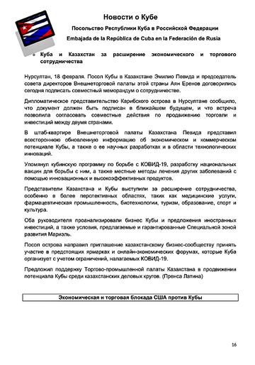 https://forumupload.ru/uploads/0011/90/c9/13/t661621.png