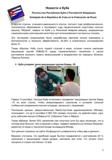 http://forumupload.ru/uploads/0011/90/c9/13/t661639.png