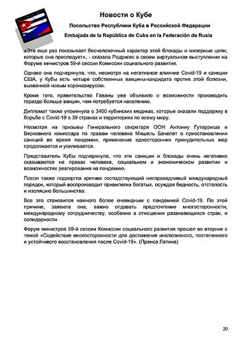 https://forumupload.ru/uploads/0011/90/c9/13/t662924.png