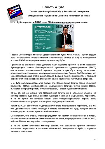 https://forumupload.ru/uploads/0011/90/c9/13/t66317.jpg