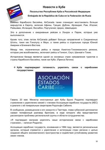 http://forumupload.ru/uploads/0011/90/c9/13/t663508.png