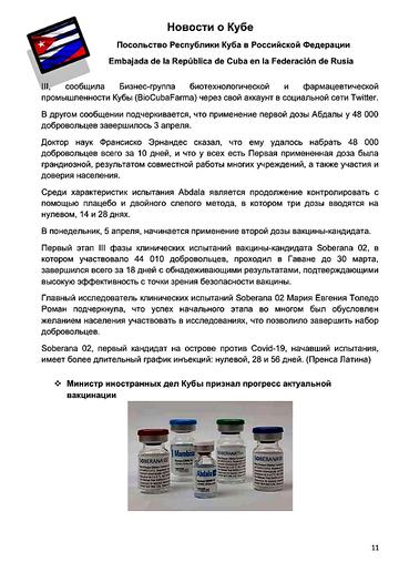 https://forumupload.ru/uploads/0011/90/c9/13/t663847.png
