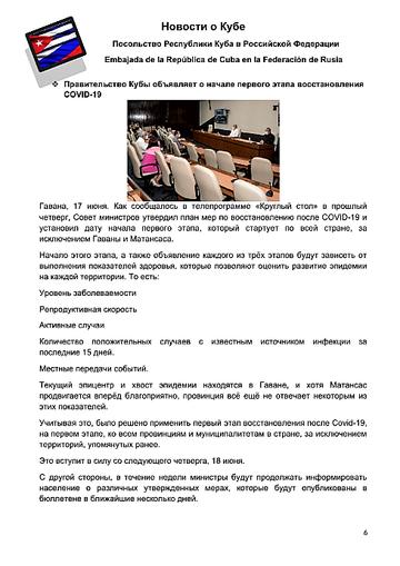 https://forumupload.ru/uploads/0011/90/c9/13/t663902.png