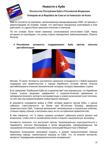 http://forumupload.ru/uploads/0011/90/c9/13/t666707.png