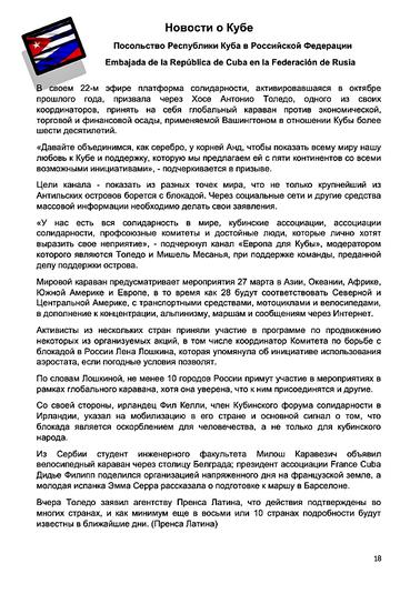 https://forumupload.ru/uploads/0011/90/c9/13/t66675.png