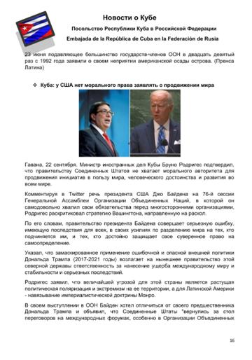 http://forumupload.ru/uploads/0011/90/c9/13/t667631.png