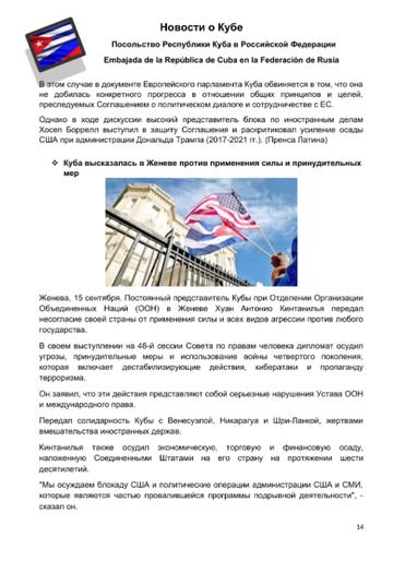 http://forumupload.ru/uploads/0011/90/c9/13/t66831.png