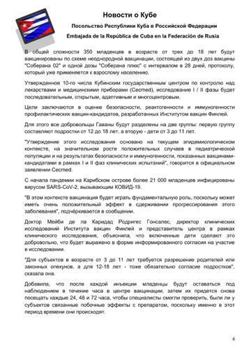 http://forumupload.ru/uploads/0011/90/c9/13/t668810.png