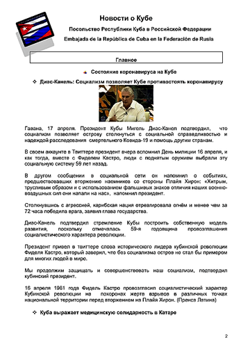 https://forumupload.ru/uploads/0011/90/c9/13/t669353.png