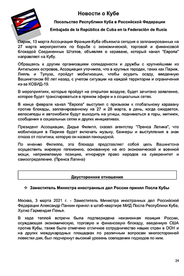 https://forumupload.ru/uploads/0011/90/c9/13/t669444.png