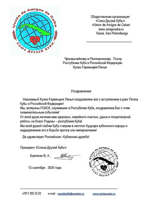 http://forumupload.ru/uploads/0011/90/c9/13/t669728.jpg