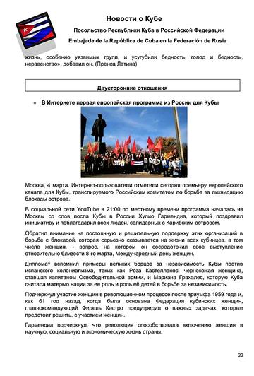 https://forumupload.ru/uploads/0011/90/c9/13/t670309.png