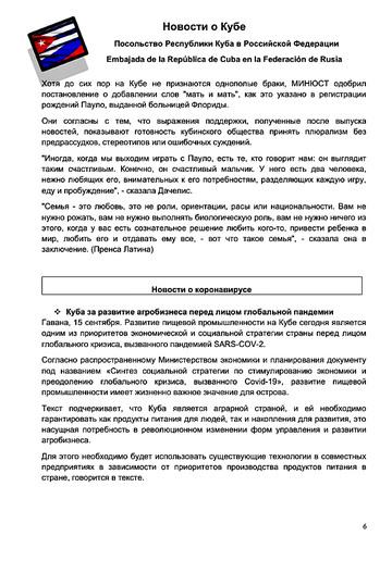 https://forumupload.ru/uploads/0011/90/c9/13/t670727.jpg