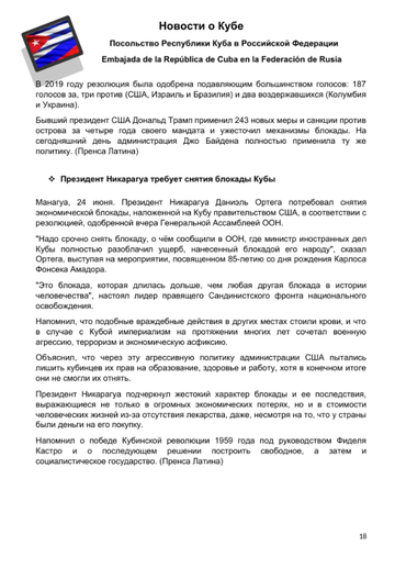 http://forumupload.ru/uploads/0011/90/c9/13/t670805.png