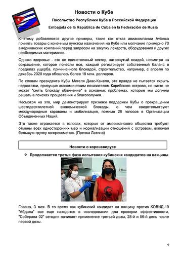http://forumupload.ru/uploads/0011/90/c9/13/t671837.png