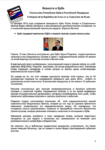 https://forumupload.ru/uploads/0011/90/c9/13/t673320.png