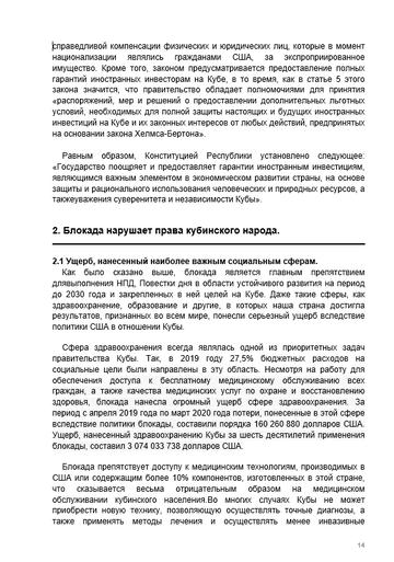 http://forumupload.ru/uploads/0011/90/c9/13/t673795.png