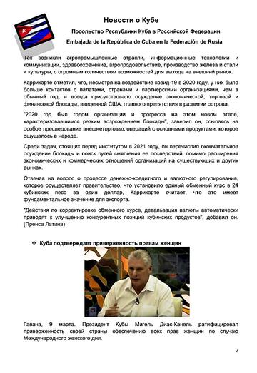 https://forumupload.ru/uploads/0011/90/c9/13/t673897.png
