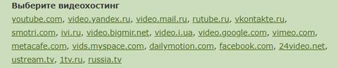 http://forumupload.ru/uploads/0011/90/c9/13/t67546.png