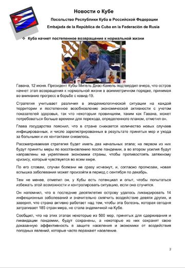https://forumupload.ru/uploads/0011/90/c9/13/t676033.png