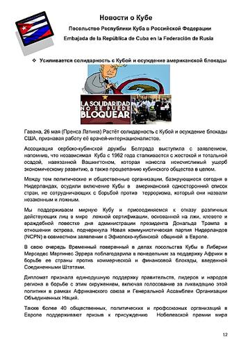 https://forumupload.ru/uploads/0011/90/c9/13/t678260.png