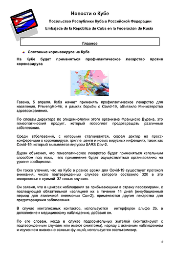 https://forumupload.ru/uploads/0011/90/c9/13/t67881.png