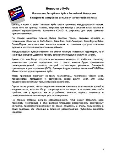 https://forumupload.ru/uploads/0011/90/c9/13/t679338.png