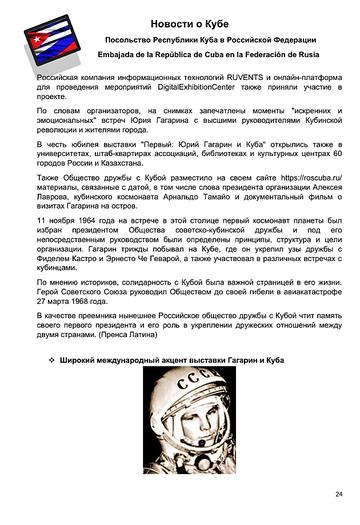 https://forumupload.ru/uploads/0011/90/c9/13/t679600.png
