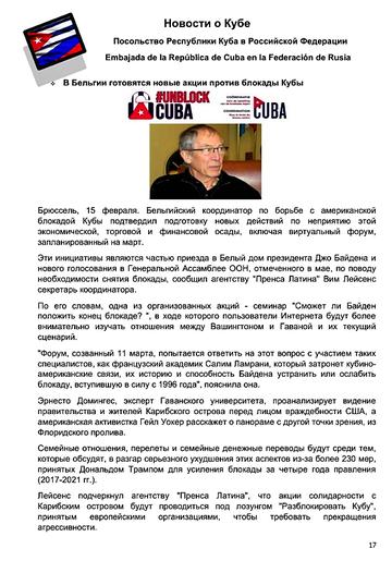 https://forumupload.ru/uploads/0011/90/c9/13/t680616.png