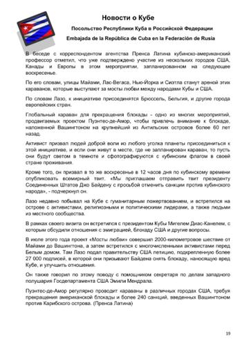 http://forumupload.ru/uploads/0011/90/c9/13/t681667.png
