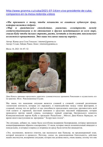 http://forumupload.ru/uploads/0011/90/c9/13/t682859.png