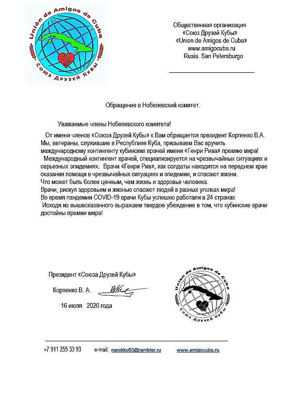http://forumupload.ru/uploads/0011/90/c9/13/t686538.png
