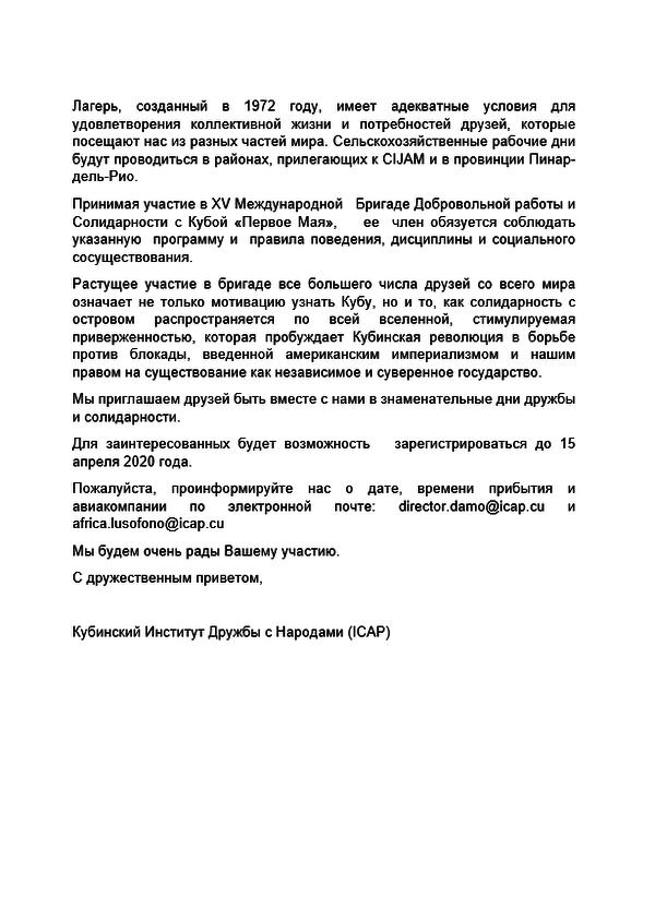http://forumupload.ru/uploads/0011/90/c9/13/t68743.png
