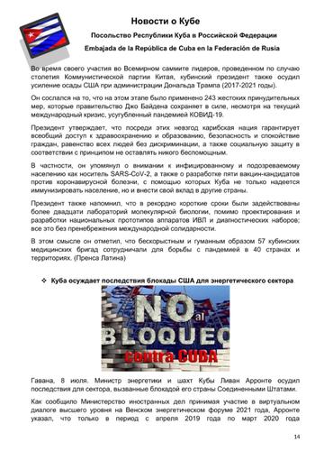 http://forumupload.ru/uploads/0011/90/c9/13/t687602.png