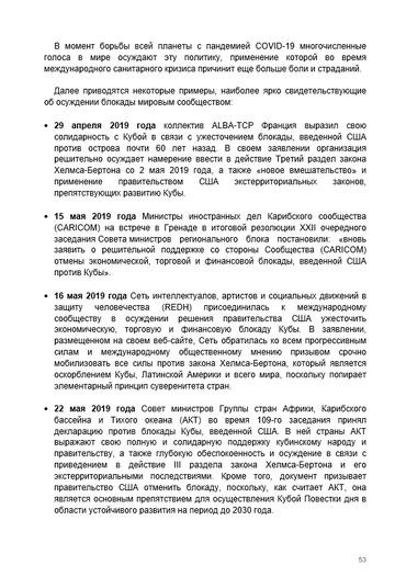 http://forumupload.ru/uploads/0011/90/c9/13/t688342.png