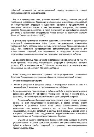 http://forumupload.ru/uploads/0011/90/c9/13/t689289.png