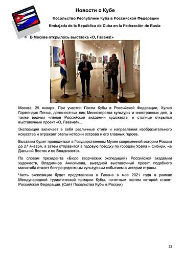 https://forumupload.ru/uploads/0011/90/c9/13/t68949.png