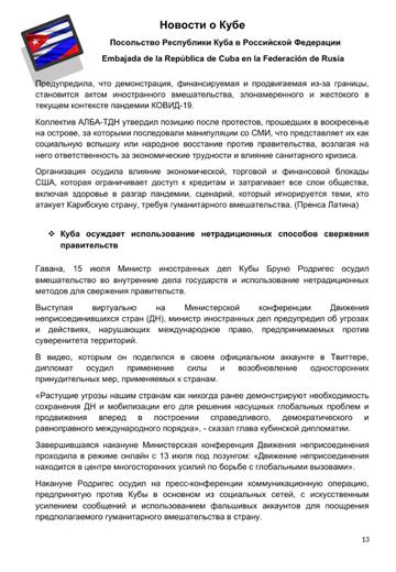 http://forumupload.ru/uploads/0011/90/c9/13/t690631.png