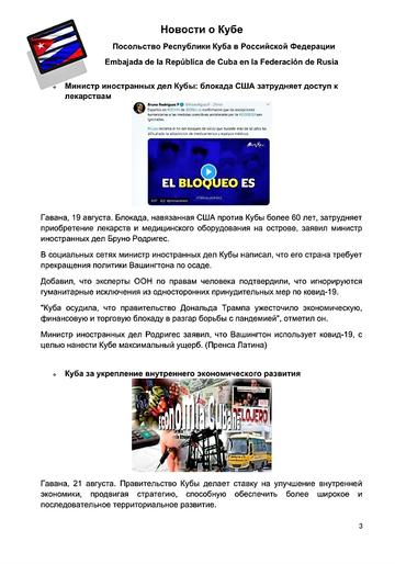 https://forumupload.ru/uploads/0011/90/c9/13/t692605.png