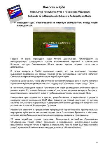 http://forumupload.ru/uploads/0011/90/c9/13/t694710.png