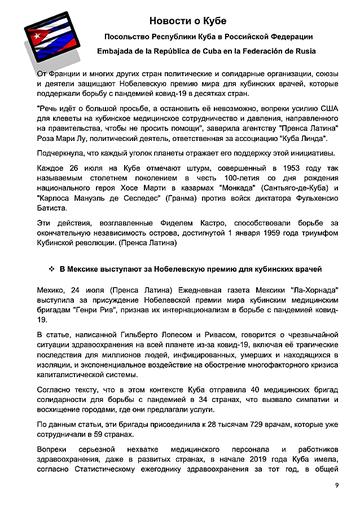 https://forumupload.ru/uploads/0011/90/c9/13/t695250.png