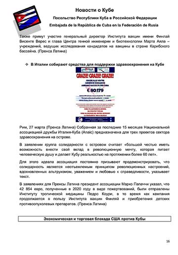 https://forumupload.ru/uploads/0011/90/c9/13/t695478.png