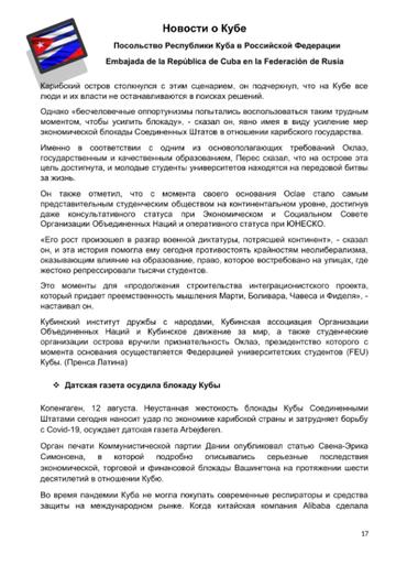 http://forumupload.ru/uploads/0011/90/c9/13/t696067.png