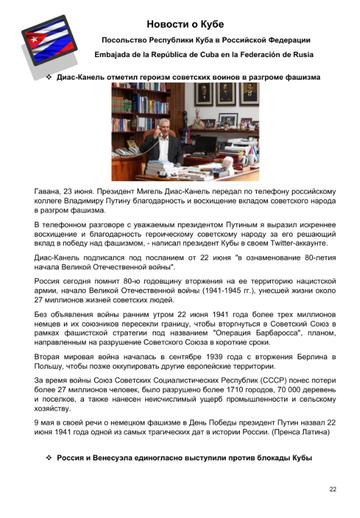 http://forumupload.ru/uploads/0011/90/c9/13/t696618.png