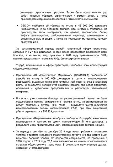 http://forumupload.ru/uploads/0011/90/c9/13/t696629.png
