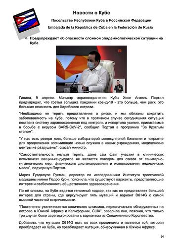 https://forumupload.ru/uploads/0011/90/c9/13/t69871.png