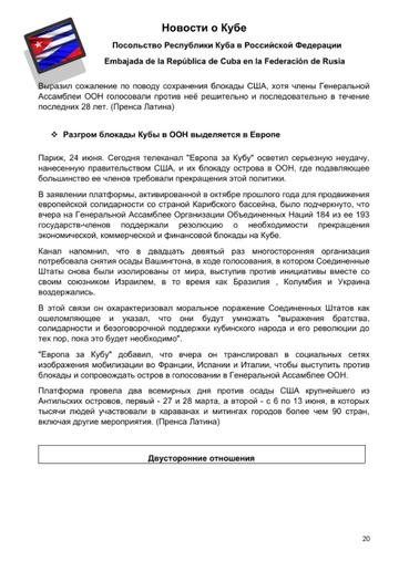 http://forumupload.ru/uploads/0011/90/c9/13/t701438.png